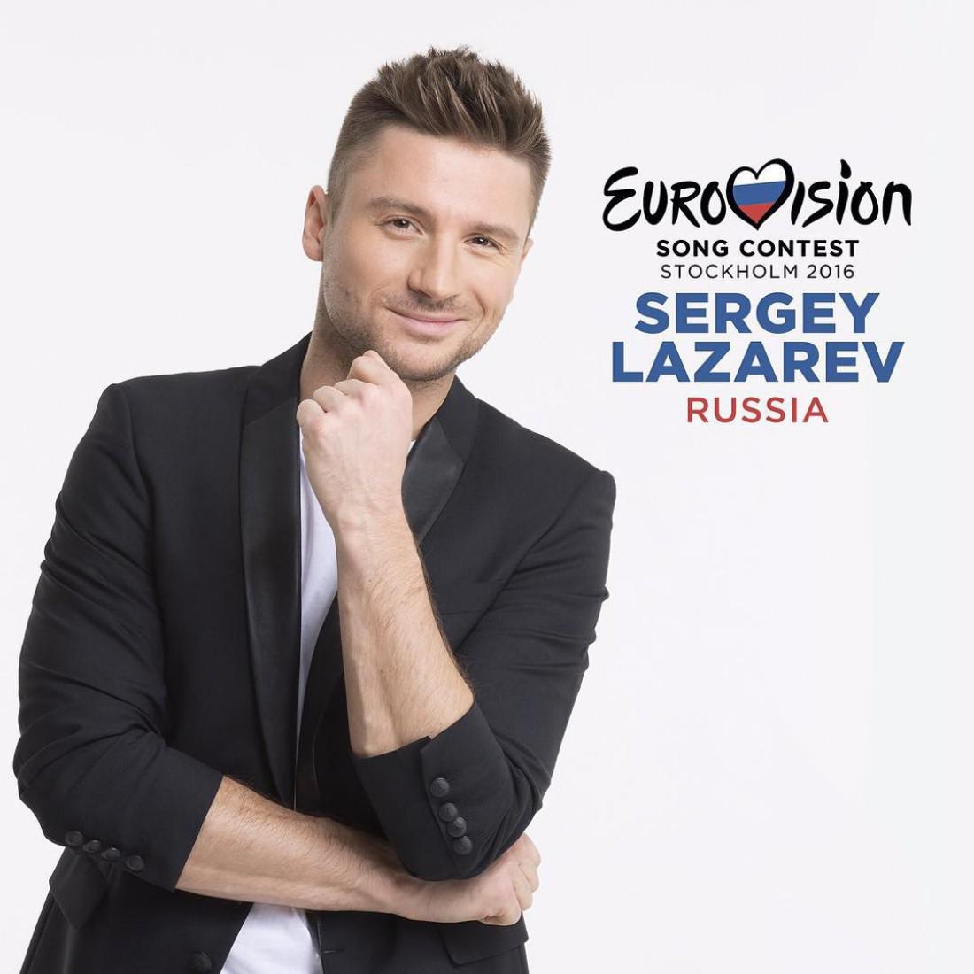 Опубликовано: 14 мая г. Сергей Лазарев представит Россию на конкурсе...