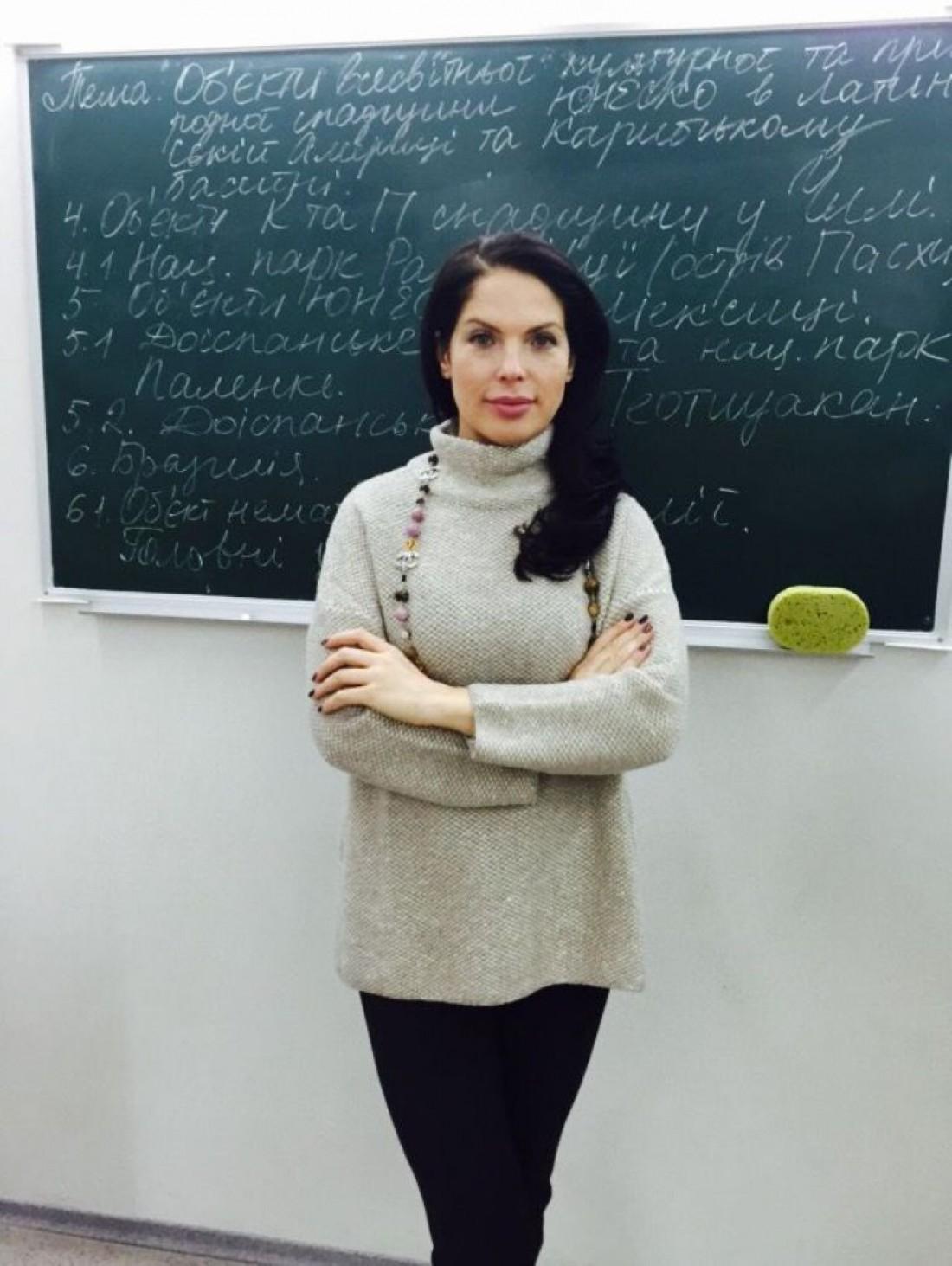 Преподаватель Влада Литовченко