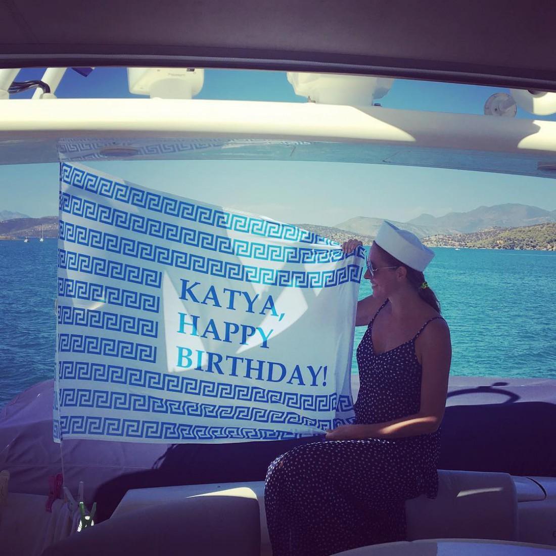 Катя Осадчая в Греция