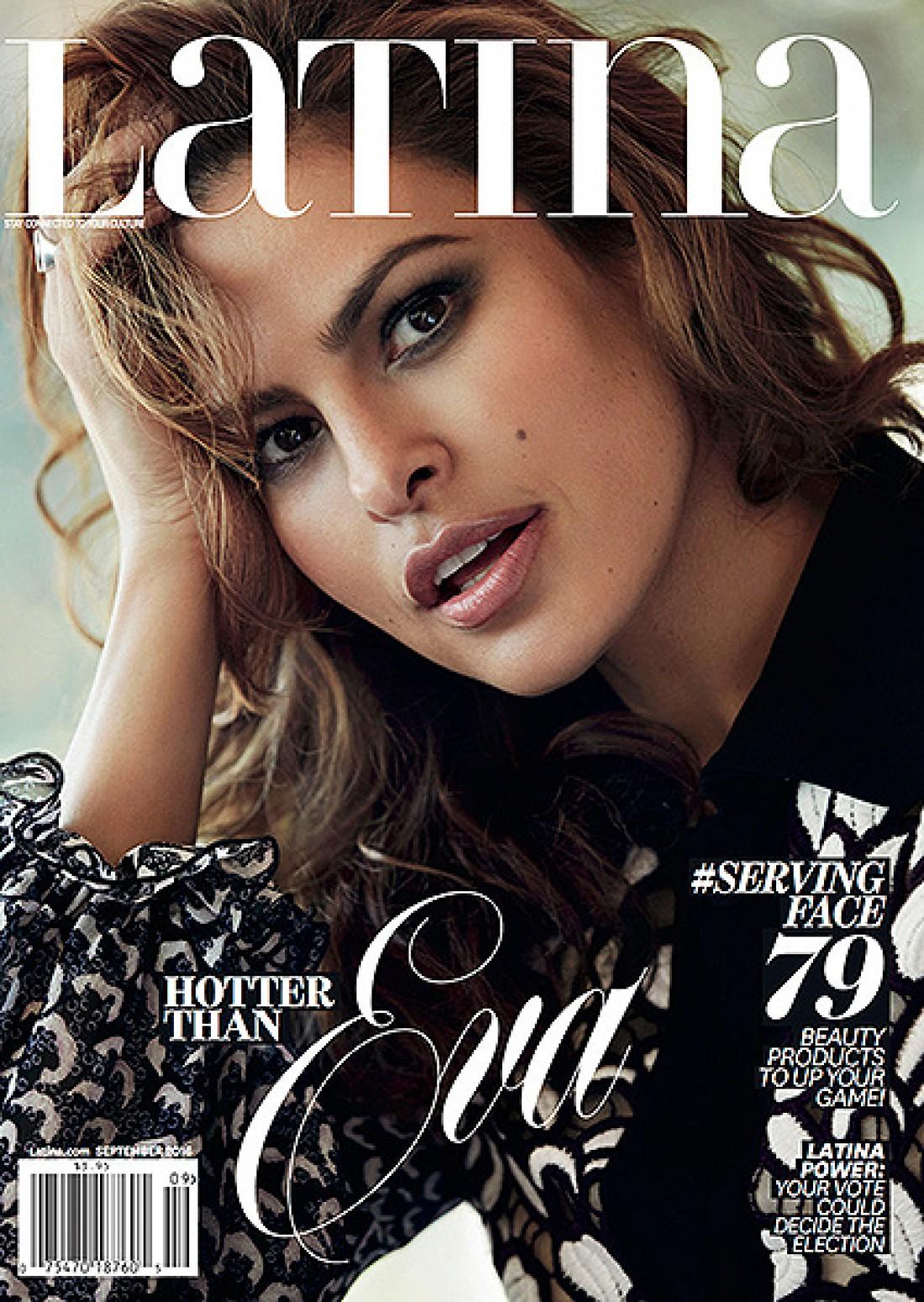 Актриса украсила обложку журнала LATINA
