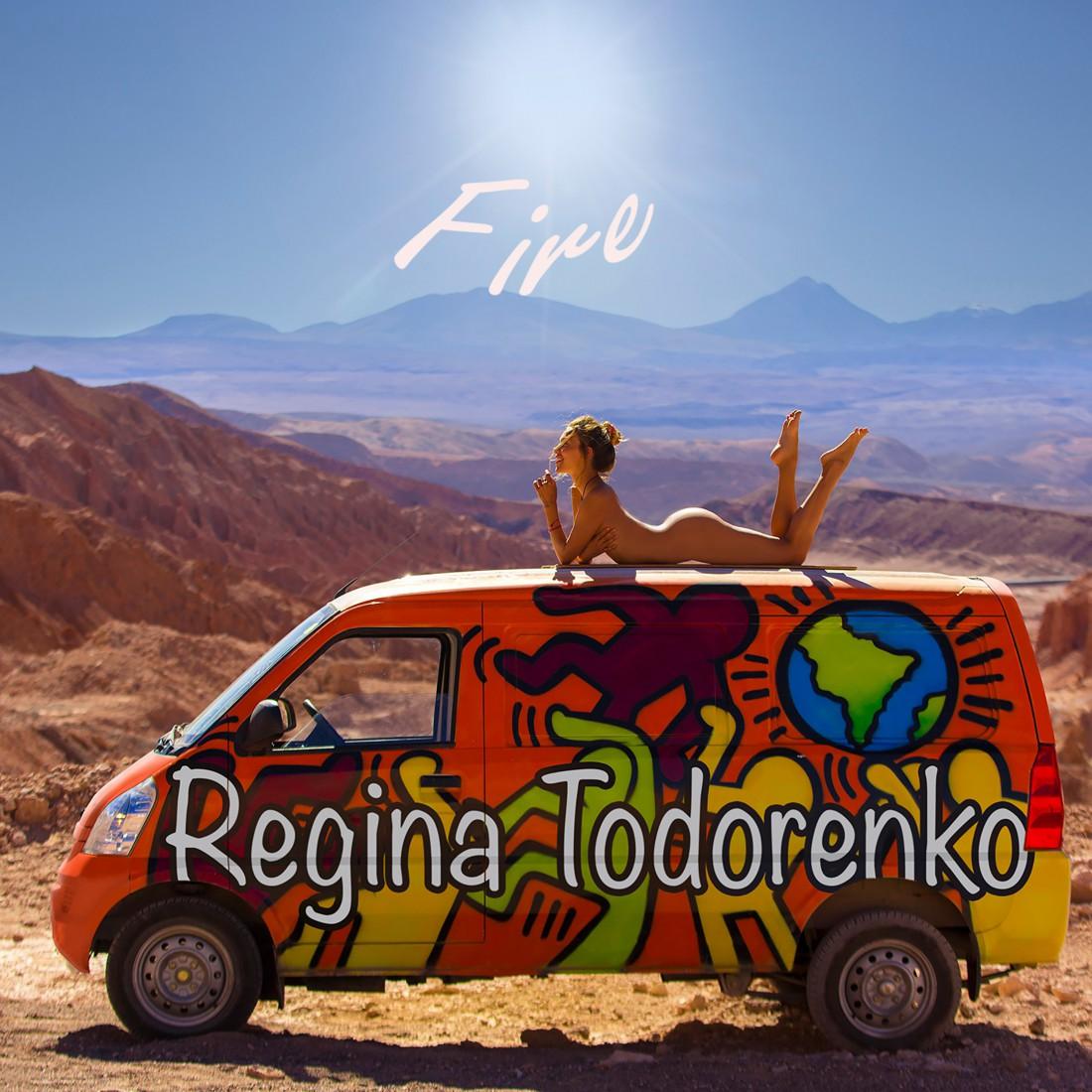 Обложка альбома Регины Тодоренко