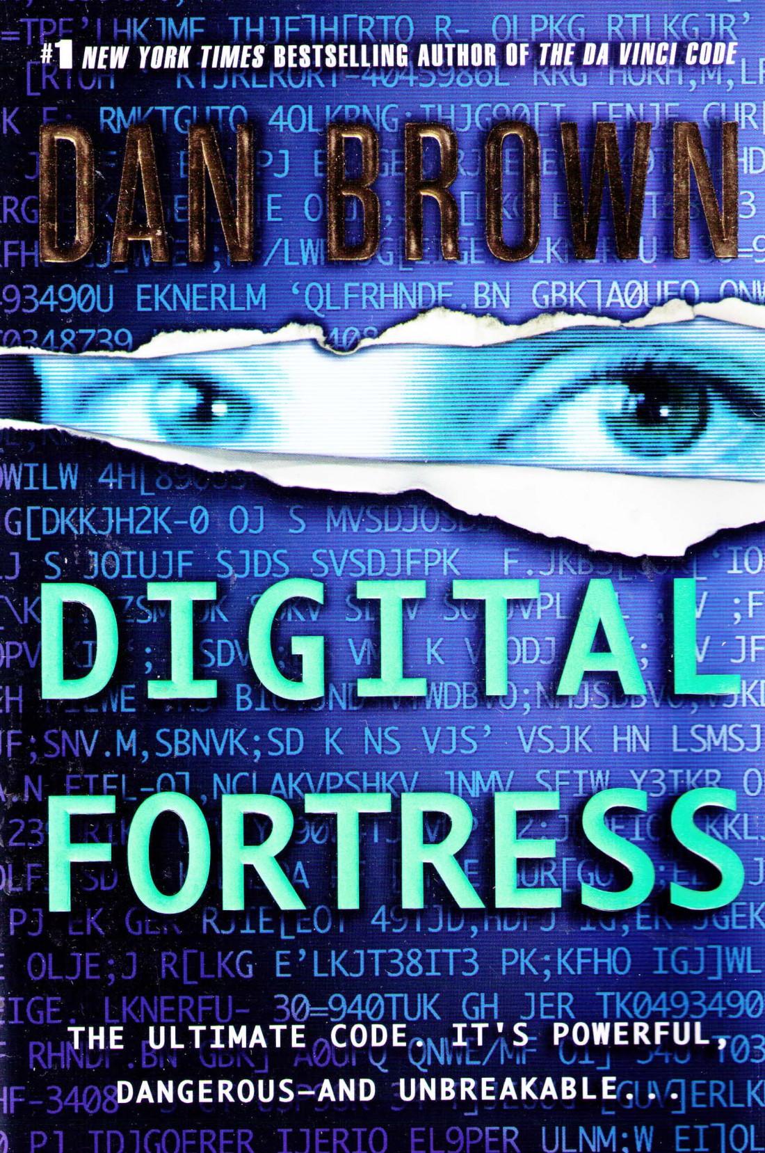 Цифровая крепость