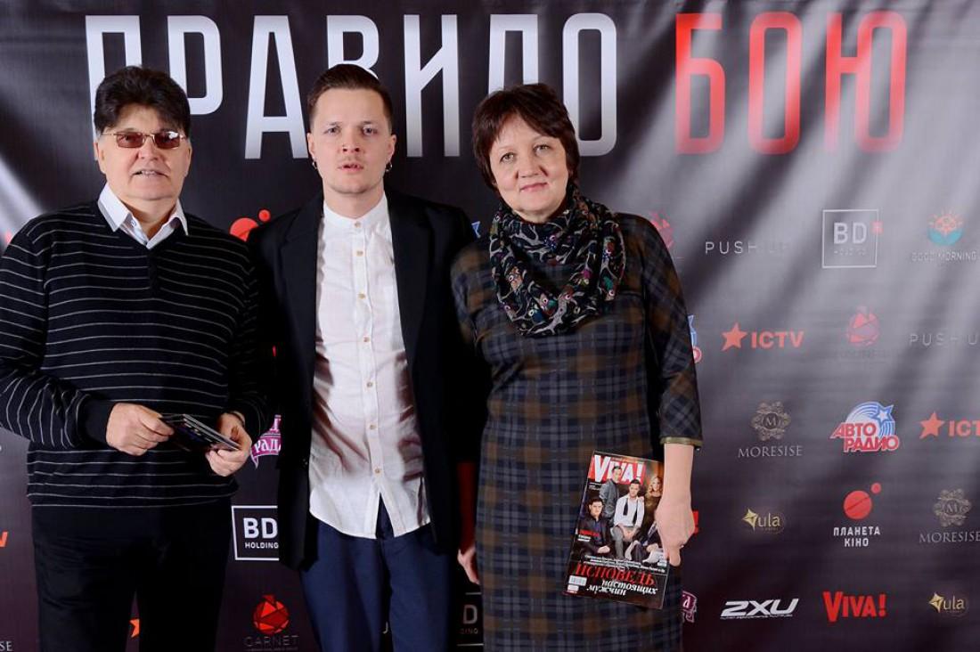 Женя Галич с родніми