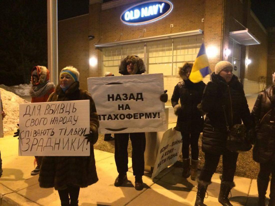 Украинцы в Чикаго возмущены выступлениями Лорак в России
