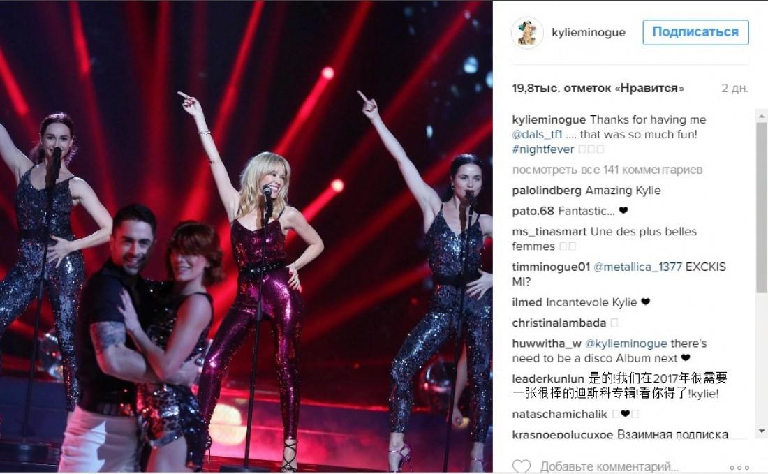 Кайли Миноуг на Danse Avec Les Stars 2016