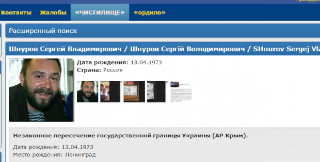Сергей Шнуров в