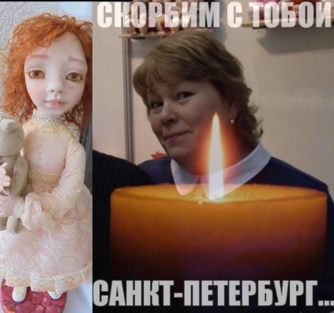 Пост Владимира Левкина в Сети