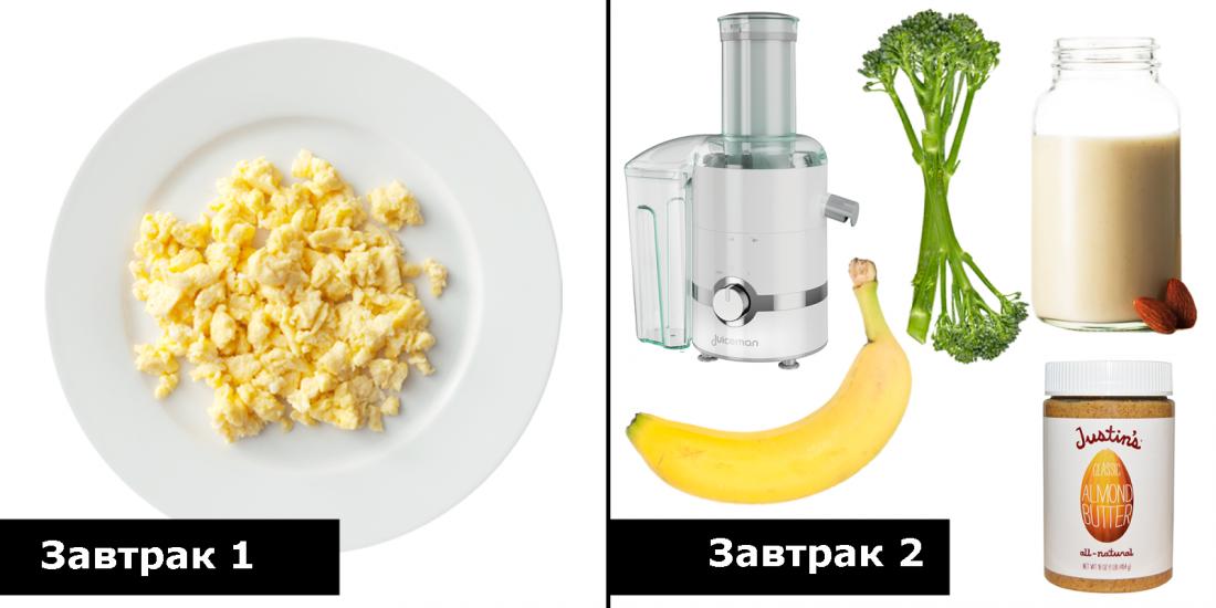 Вкусные идеи двух завтраков вместо одного