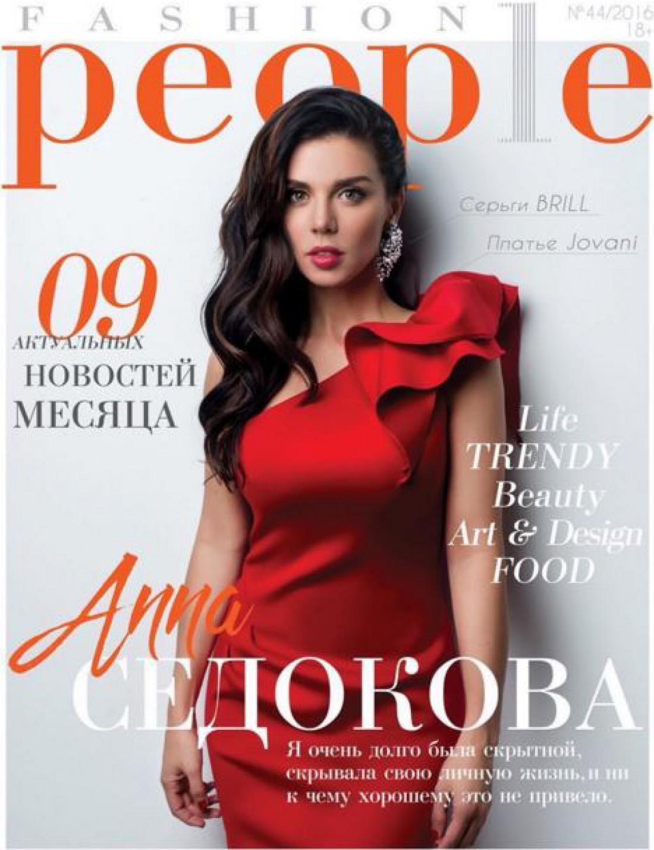 Анна Седокова снялась для обложки журнала Fashion People