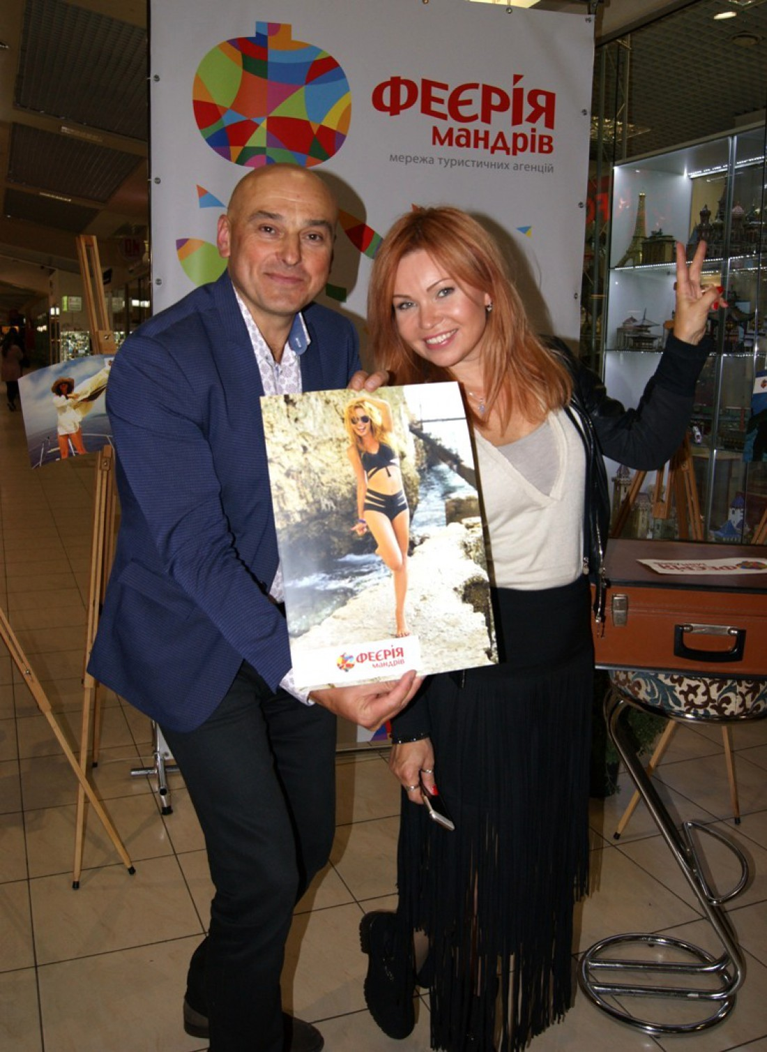 Игорь Захаренко с певицей Лилу
