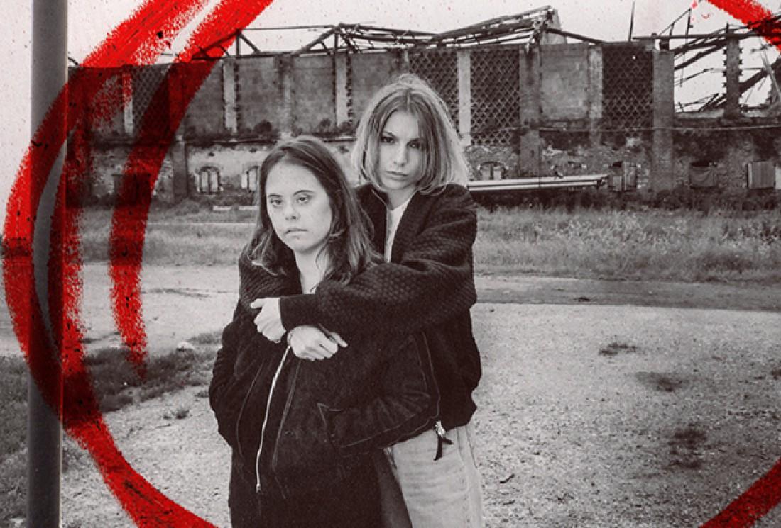 Рекламная кампания Premiata
