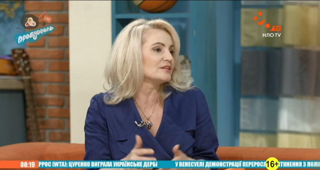 Светлана Спивакова