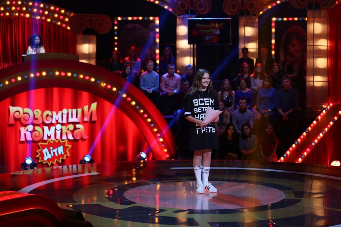 Дочь голкипера «Шахтера» заработала 25 тыс.  грн  шутками офутболе