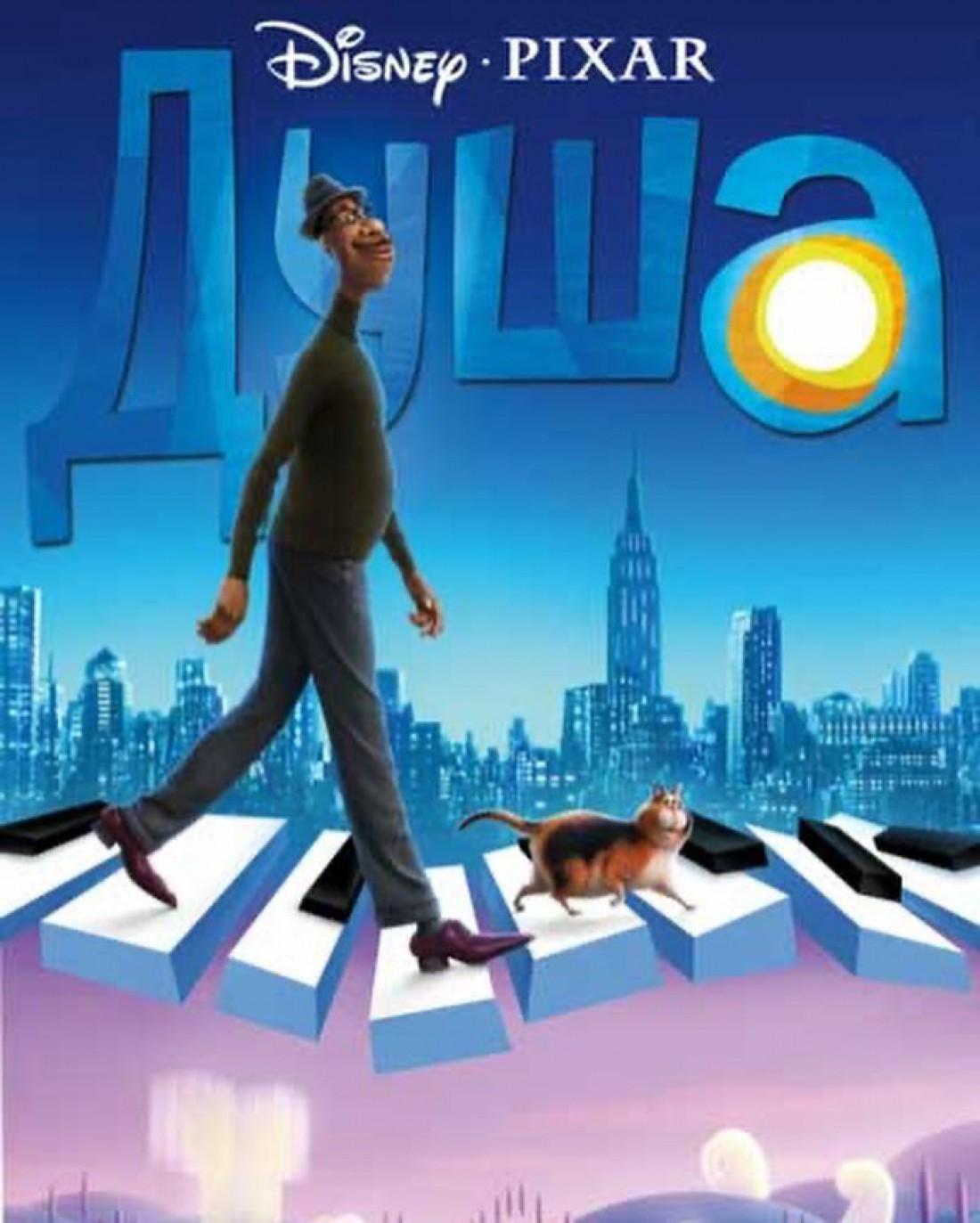Джамала назвала ТОП-3 любимых мультфильма