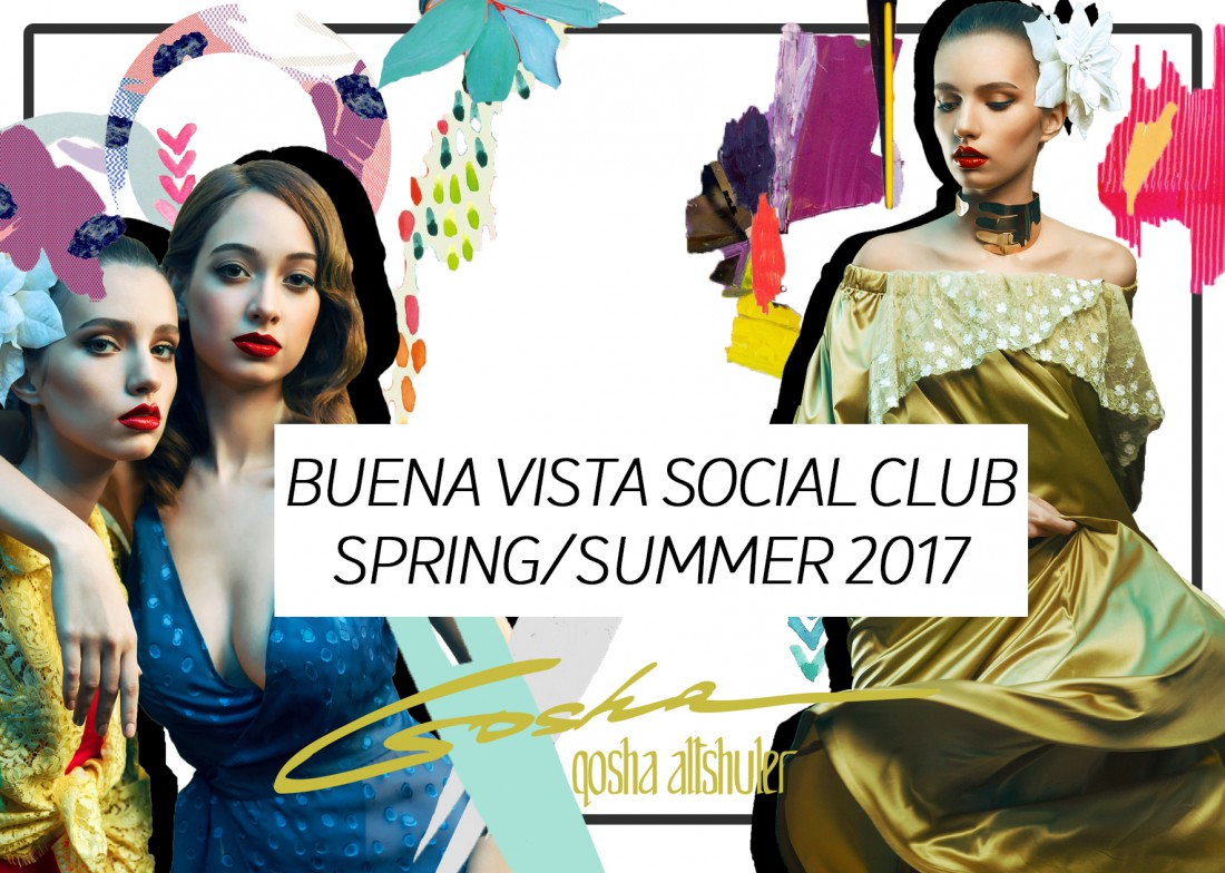 Коллекция Buena Vista Social Club дизайнера Гоши Альтшулера