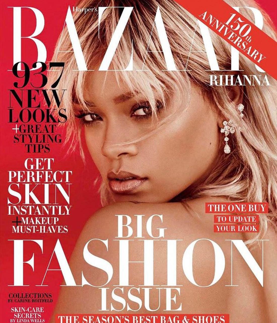 Рианна в новой фотосессии для Harper's Bazaar