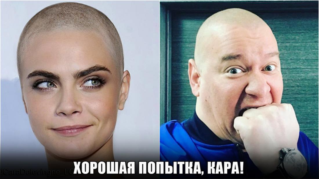 Кара Делевинь и Евгений Кошевой