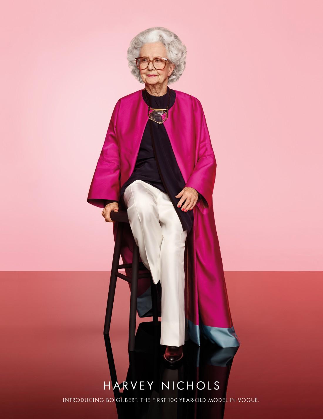 100-летняя модель в новом выпуске Vogue