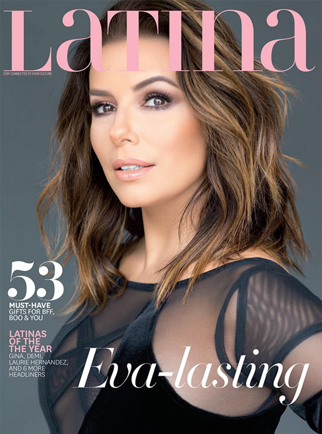 Актриса на обложке журнала
