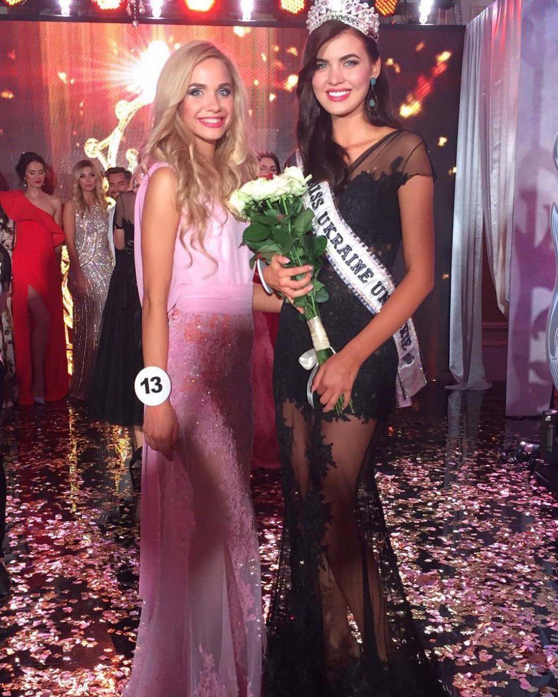 Мисс Украина Вселенная 2016