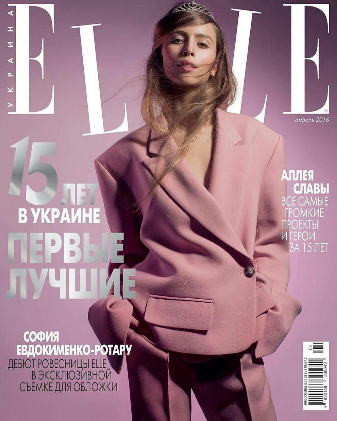 Соня Евдокименко на обложке Elle