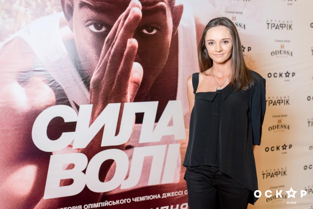 Анна Бессонова