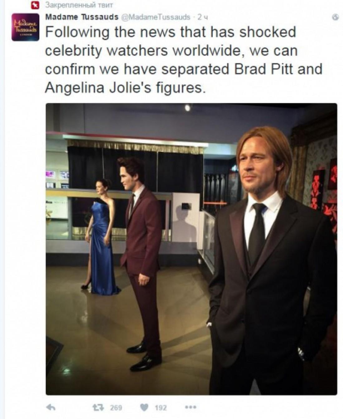 Анджелина Джоли и Брэд Питт в Музее мадам Тюссо