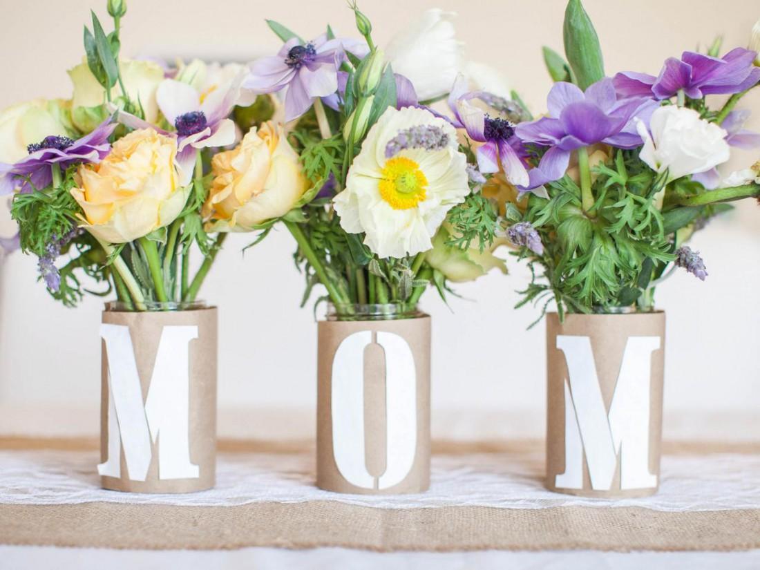 День матери – прекрасный порадовать любимую мамочку