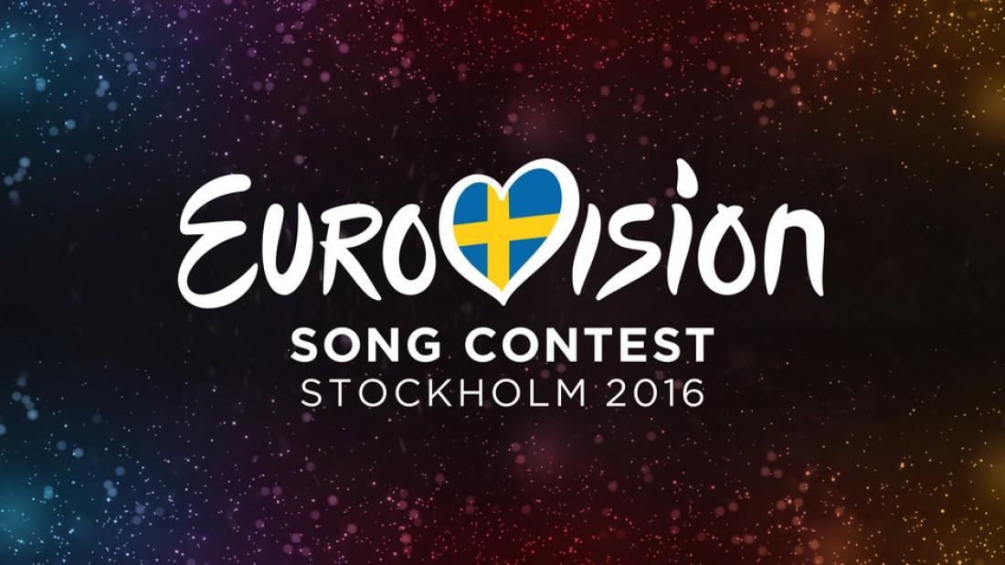 Евровидение 2016: когда конкурс?