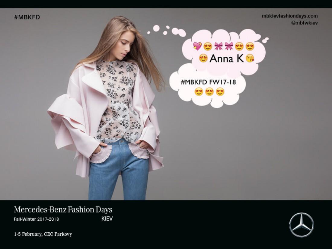 Mercedes-Benz Kiev Fashion Days 2017: расписание показов