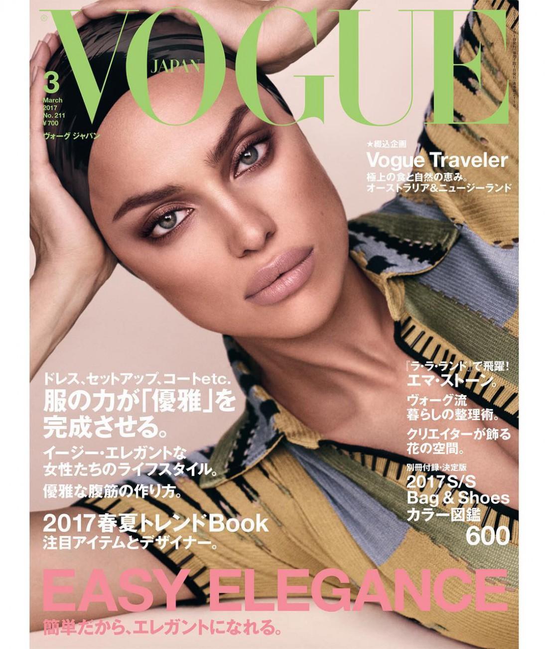 Топ модель Ирина Шейк на обложке японского журнала