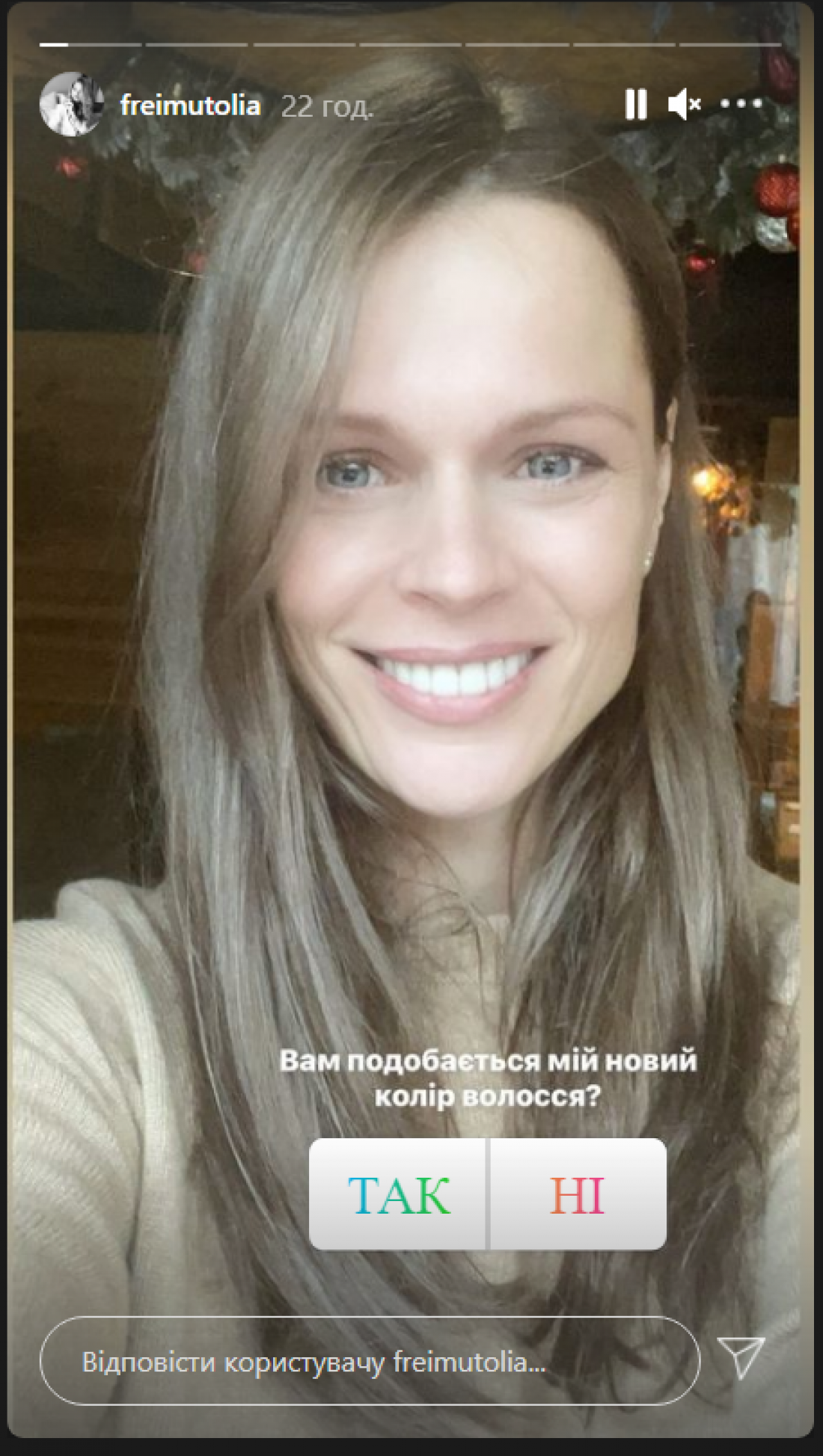 Ольга Фреймут поразила кардинальной сменой имиджа