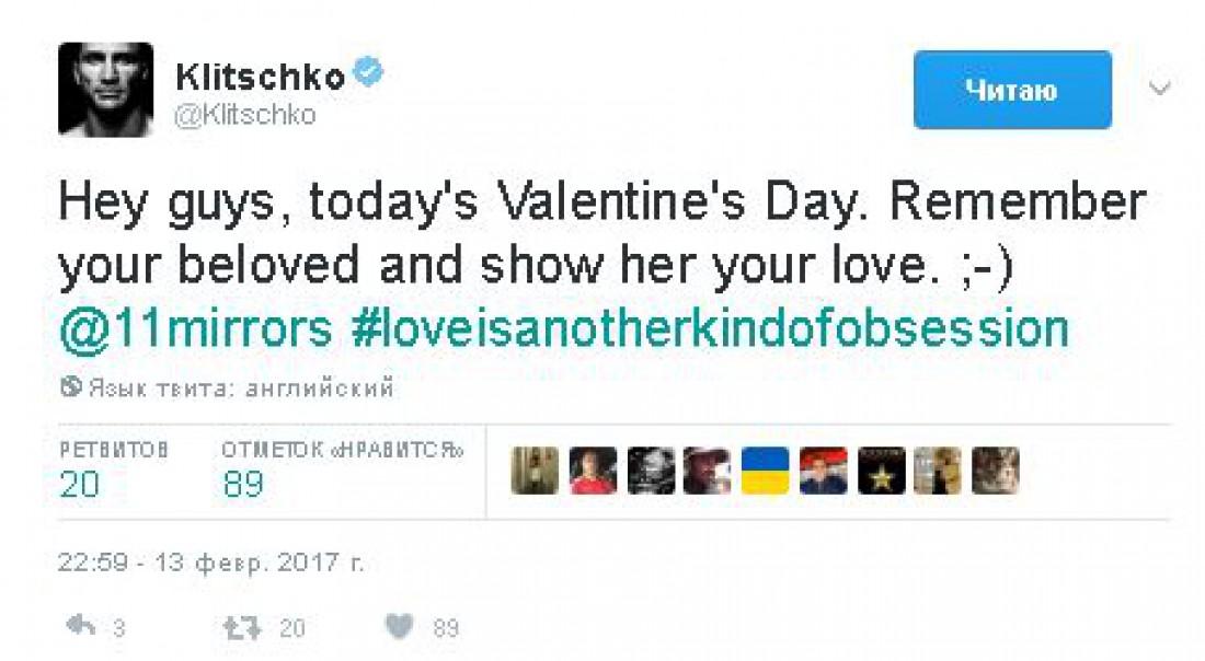 Пост Владимира Кличко в Twitter