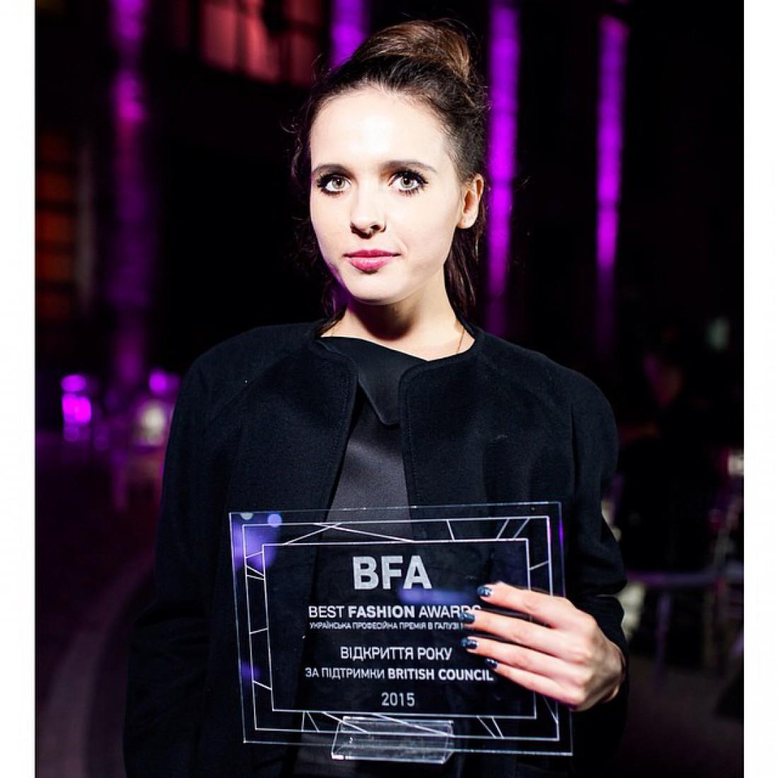 В Киеве состоится VIІ Best Fashion Awards
