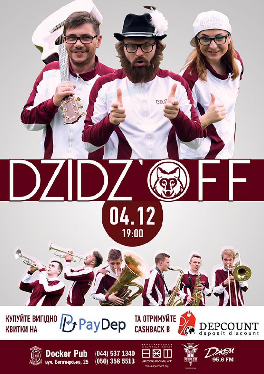 Участники группы DZIDZ`OFF