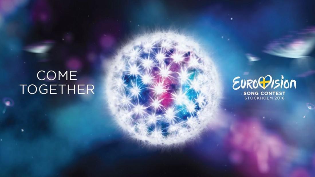 Евровидение 2016: список выступления участников