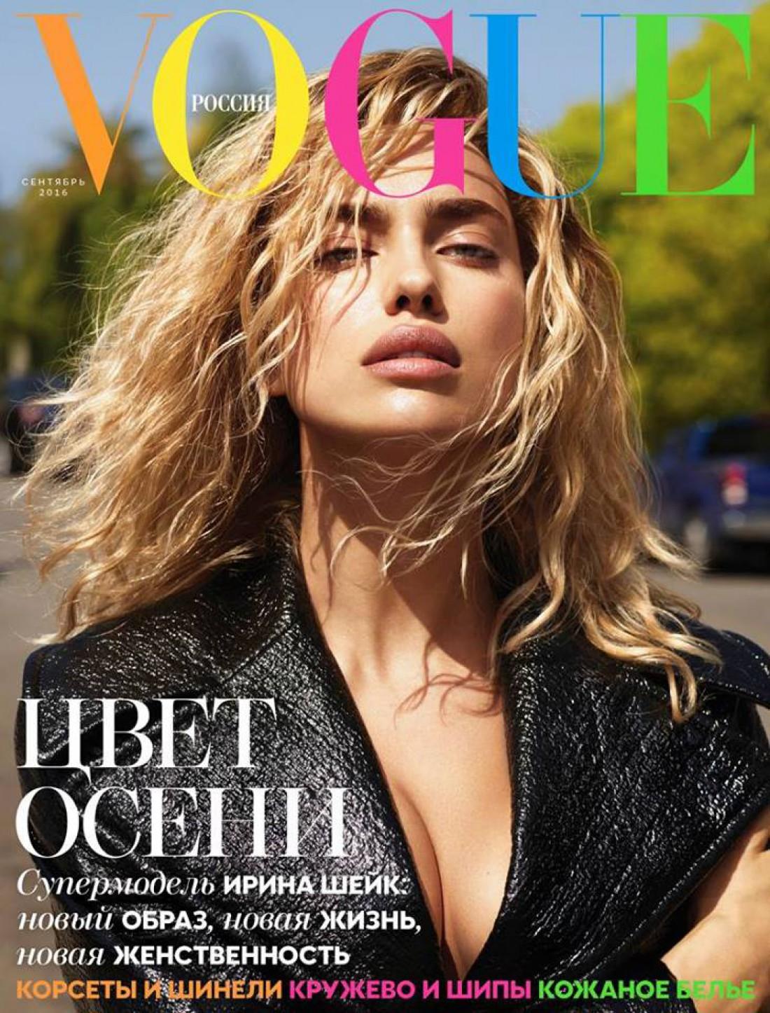 Модель Ирина Шейк на обложке российского журнала Vogue