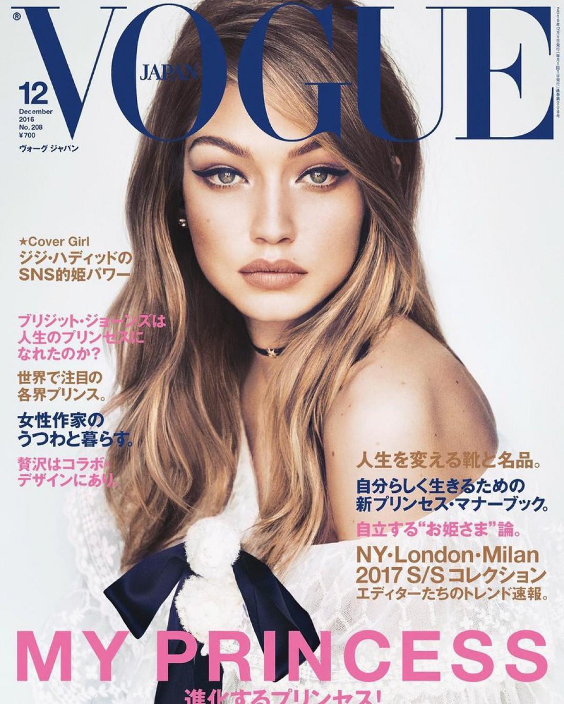 Джиджи Хадит украсила страницы Vogue