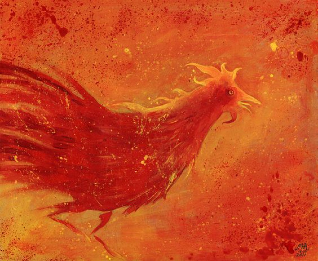 2017 год Огненного Петуха