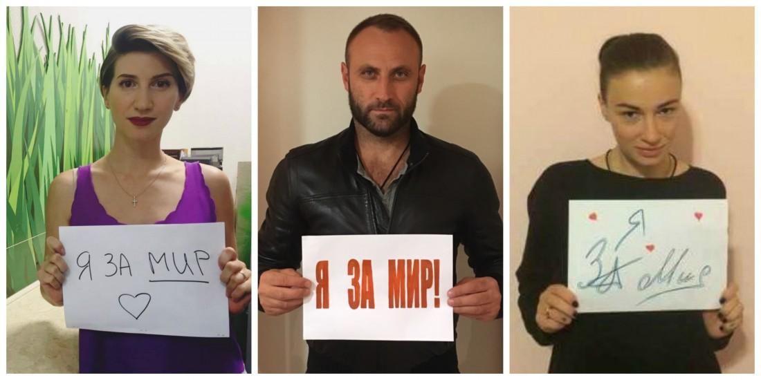 Анита Луценко, Сергей Гладыр, Анастасия Приходько