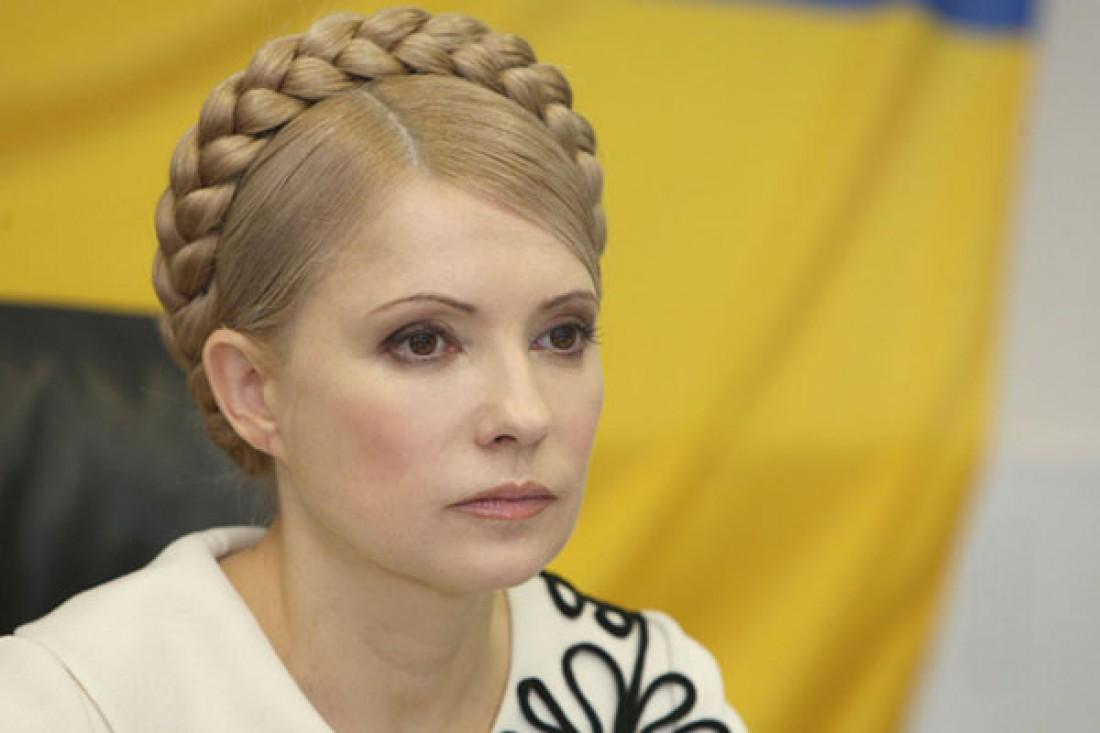 Юлия Тимошенко удивила нарядом