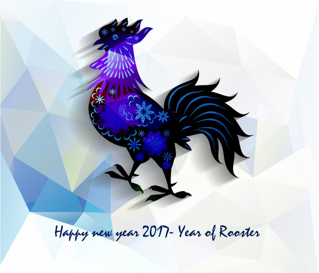 Китайский гороскоп на 2017 год от Хаяла Алекперова