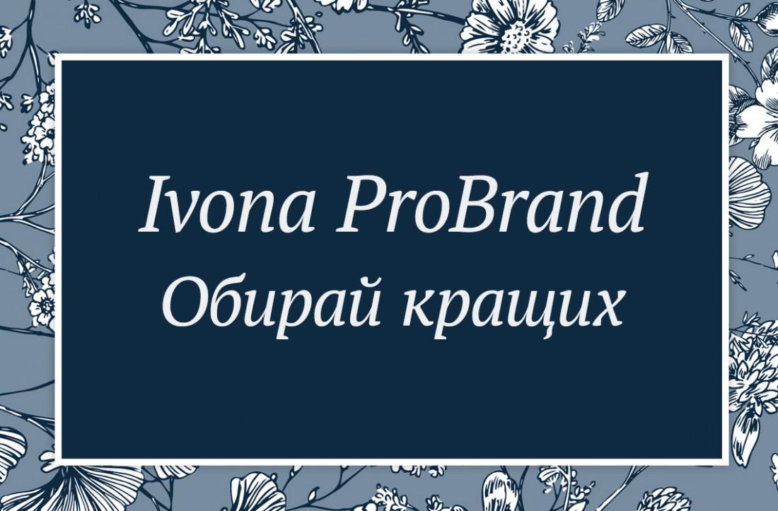 Ivona ProBrand  ми започатковуємо премію для українських  виробників!Спецпроект. Спецтема  Made in Ukraine 8f8c58b77caa9
