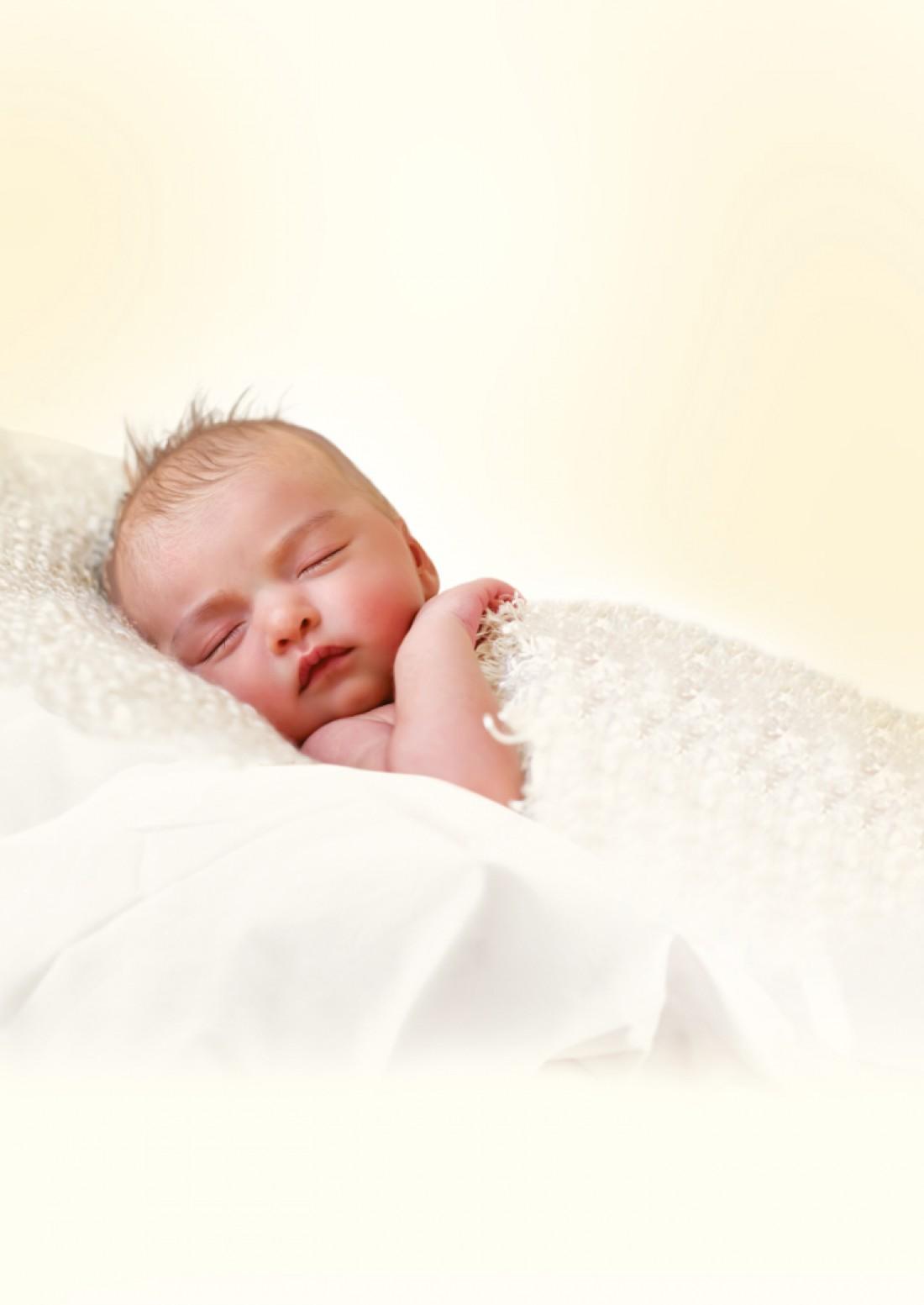 Народжені для обiймів