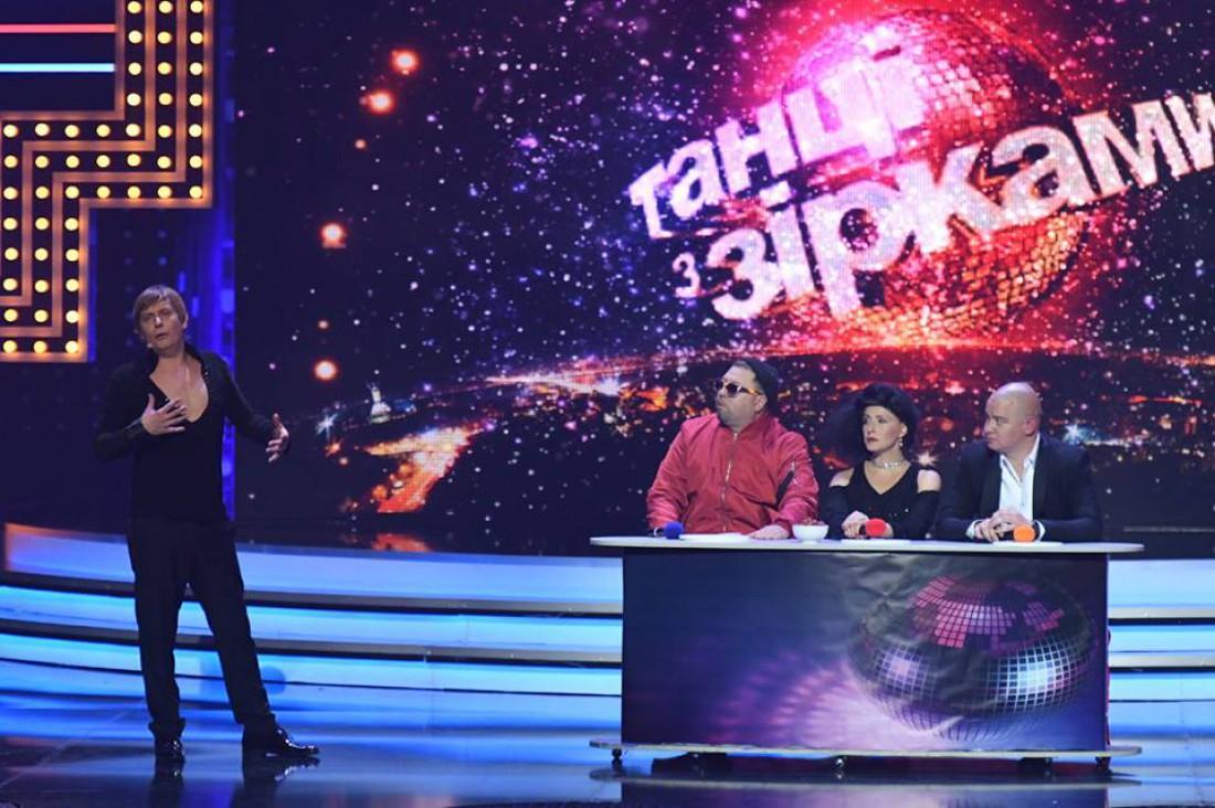 Квартал 95 пародия на шоу Танці з зірками