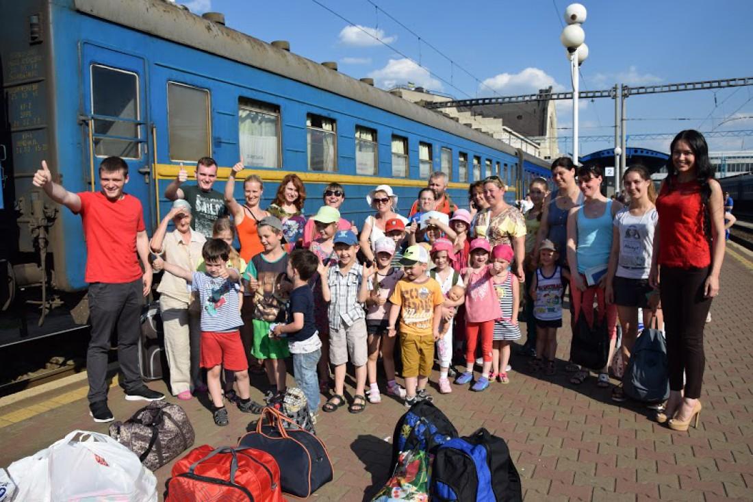 Родини бійців АТО відпочили в Ужгороді