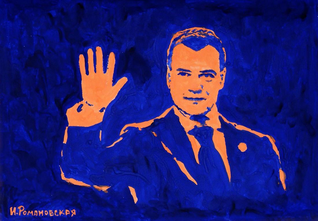 Медведев в образе учителя-бизнесмена