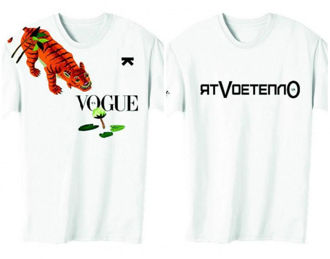Брендированные футболки Vogue FNO 2016