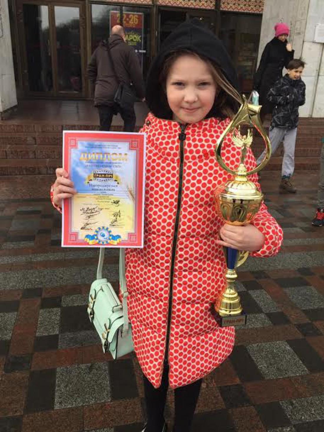 Варвара Кошевая с наградами