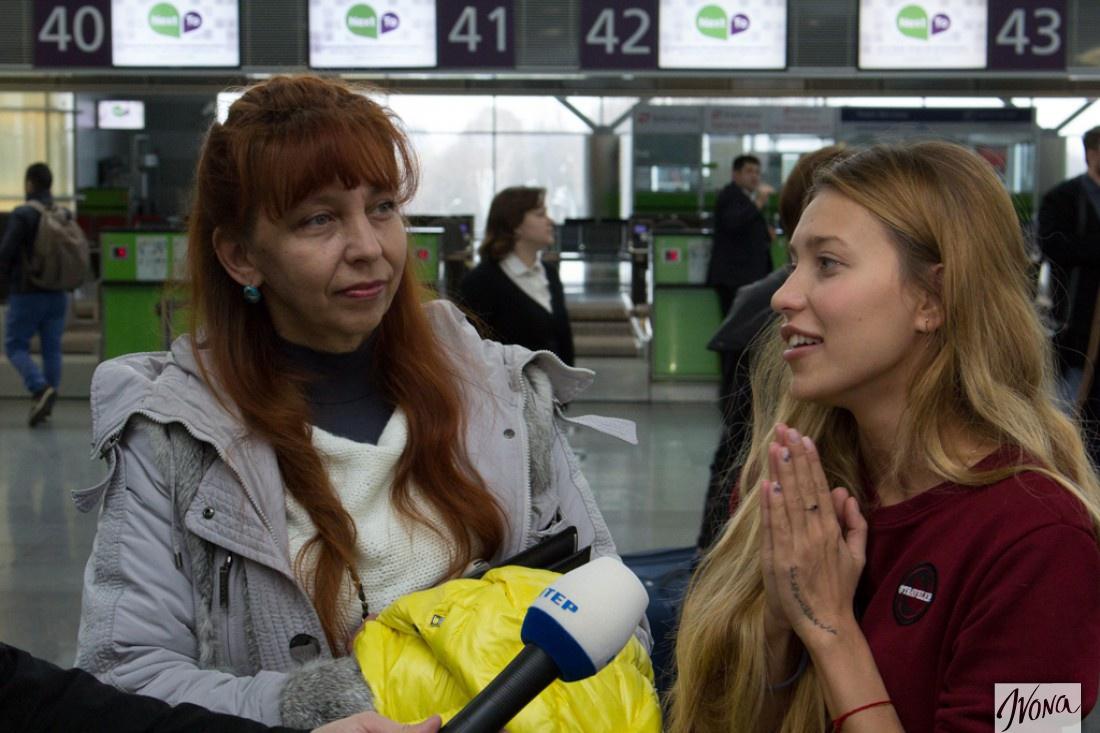 Регина с мамой